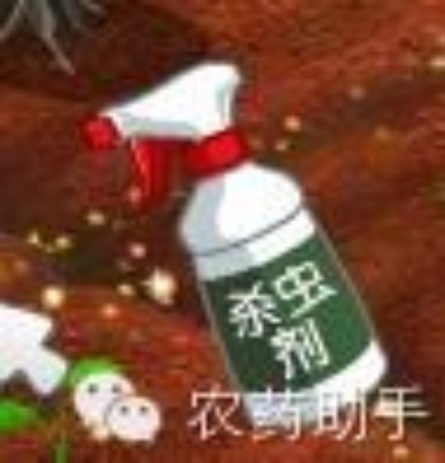 无证农药组合水稻区热销靠赠品吸引农户走街串巷逃避监管