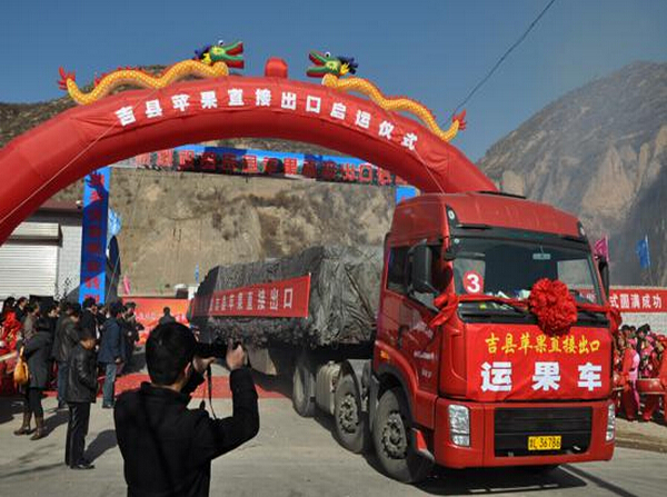 中国碳氢农业联盟建成并确认国内七大有机苹果示范基地