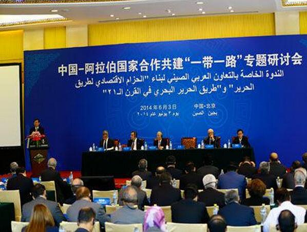 """唐淳风考察中碳联盟希望碳氢核肥跟进国家""""一带一路""""战略"""