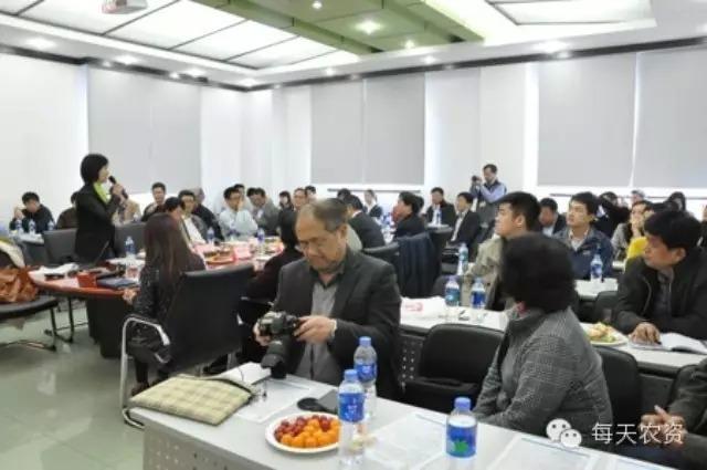 【推广】第三届中微量元素肥料应用与发展研讨会日程