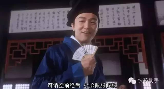 农资小店经营、服务顾客顺口溜(全是大实话)