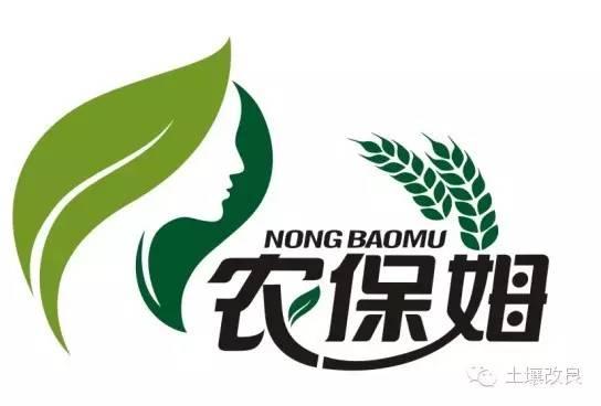 农户使用农保姆肥料采访视频,真真的!