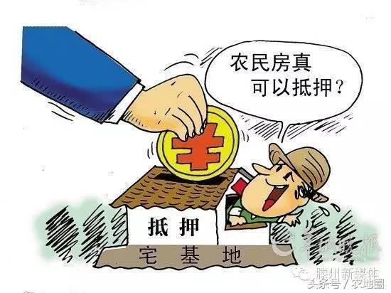 义乌汽车抵押贷款