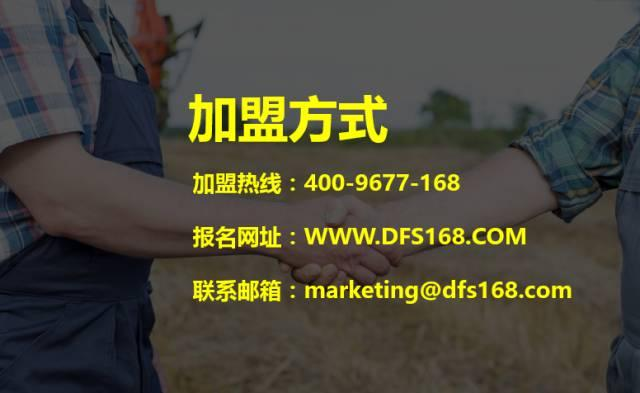 据说很火!让农资店老板零成本、厂家直供,不压货,这家农资电商吸引了89878人报名!