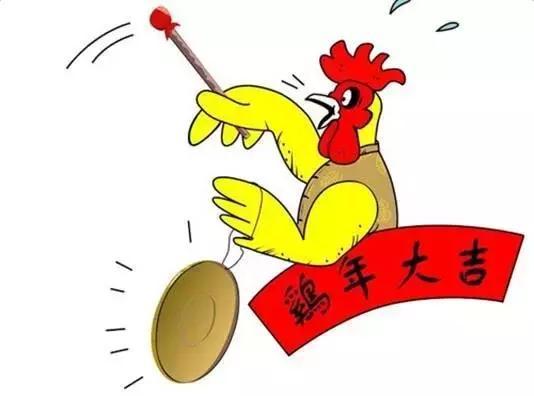 """农历鸡年竟然有384天!农资人将进入超长待""""鸡""""模式..."""