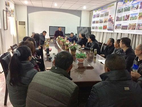 成都华宏举行年初会议  全面部署企业发展规划