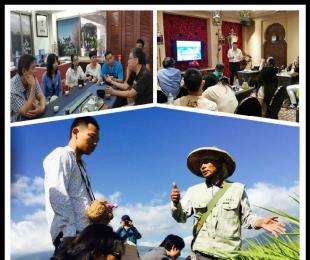 7天7夜!2017年全新台湾考察活动,带你领略台湾休闲农业的魅力!