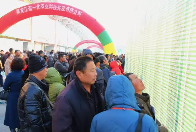 用事实说话——哈尔滨种业博览会人气实景呈现(现场视频、图片展示)