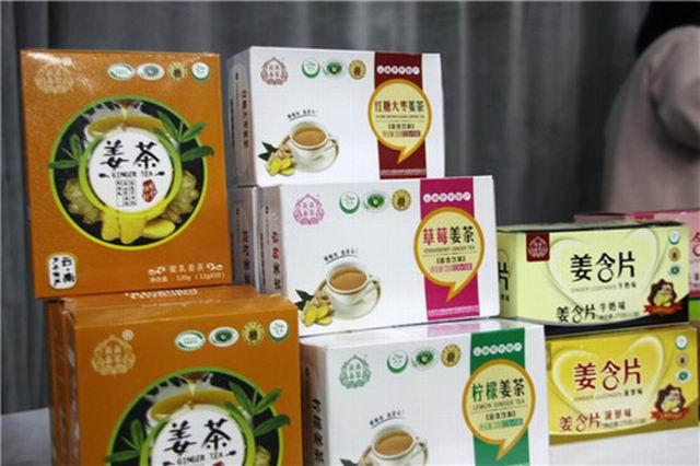 云南高原特色产业扶贫推介会暨绿色生态健康食品发布会在沪举行