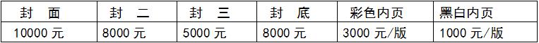 2018第八届江苏植保信息交流暨农药械交易会