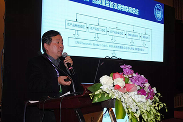 上海市农业工程学会理事长徐立鸿将出席iAgriChina2018