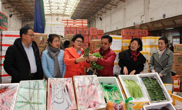 碳氢蔬菜林果粮食将统一标识有序进入中央批发市场交易平台