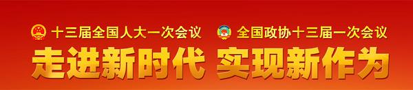 中国碳氢农业8.0富民项目与8000万乡村振兴工程市场准入报告!