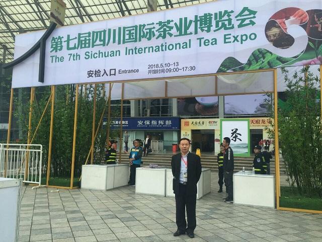 出席第七届茶博会   成都华宏助力生态茶肥融合发展