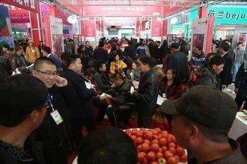 2018第24届哈尔滨种业博览会盛大来袭