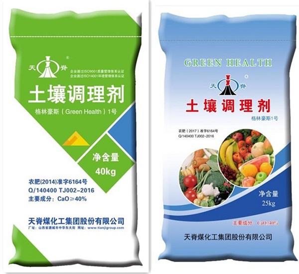 天脊土壤调理剂备受广大用户青睐