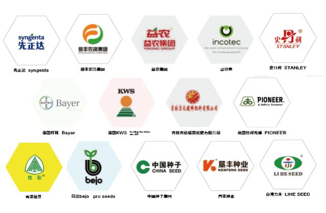2018哈尔滨种业博览会邀您开启东三省农业新纪元