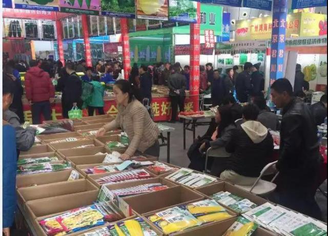 2018第二十四届哈尔滨种业博览会圆满举办!喜迎四大突破!