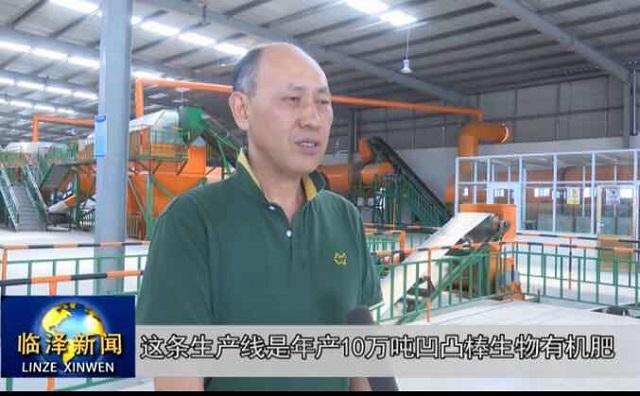 鼎丰源凹凸棒有机肥—致力打造中国最好的有机肥