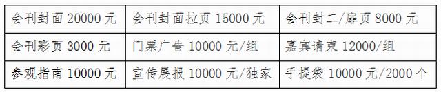2019辽宁植保(农资)双交会  (原辽宁植保会+原农资双交会)