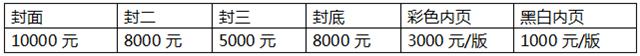 2019第九届江苏植保信息交流暨农药械交易会