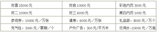 2020第九届中国(安徽)国际种子交易会