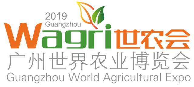 20国农产品9月齐聚广州  ——Wagri2019广州世界农业博览会即将召开