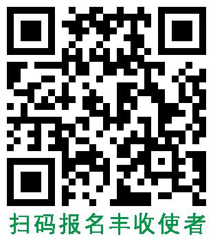 """丰收节里晒丰收新中国成立70周年  全国首届""""丰收使者""""评选公益活动"""