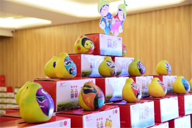 2019年梅州柚新装亮相北京推介会,金秋柚香引盛赞