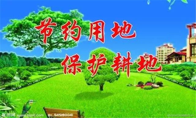 成都华宏5年4中标青海省都兰县100000亩耕地质量保护与提升项目