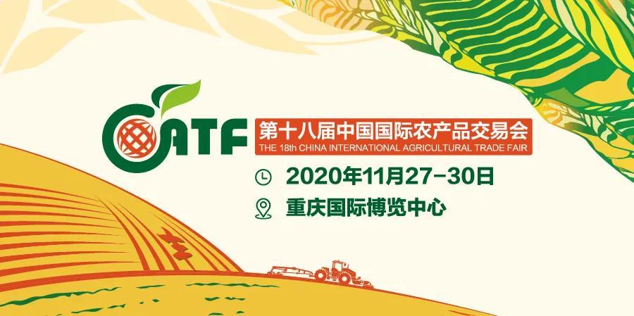 农业新媒体联盟为中国农交会及展商线上宣传保驾护航