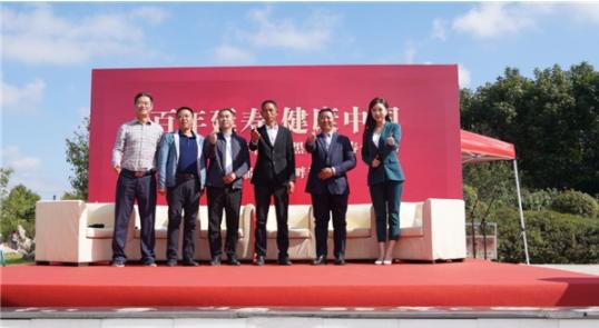 """""""稻米知鲜 香蕴百年"""" 2021黑龙江·延寿第五届新米节开幕"""